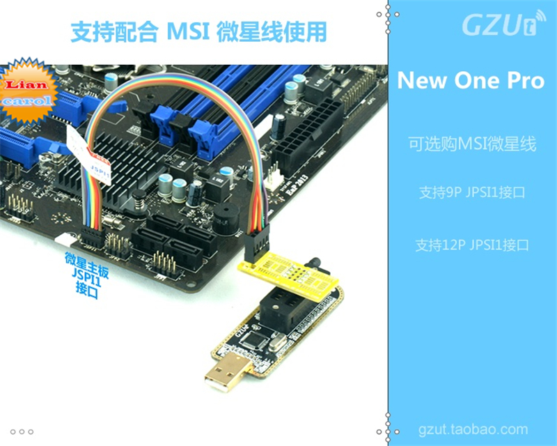 Click image for larger version  Name:JSPI1 Adapter and Cable.jpg Views:37 Size:373.2 KB ID:242424