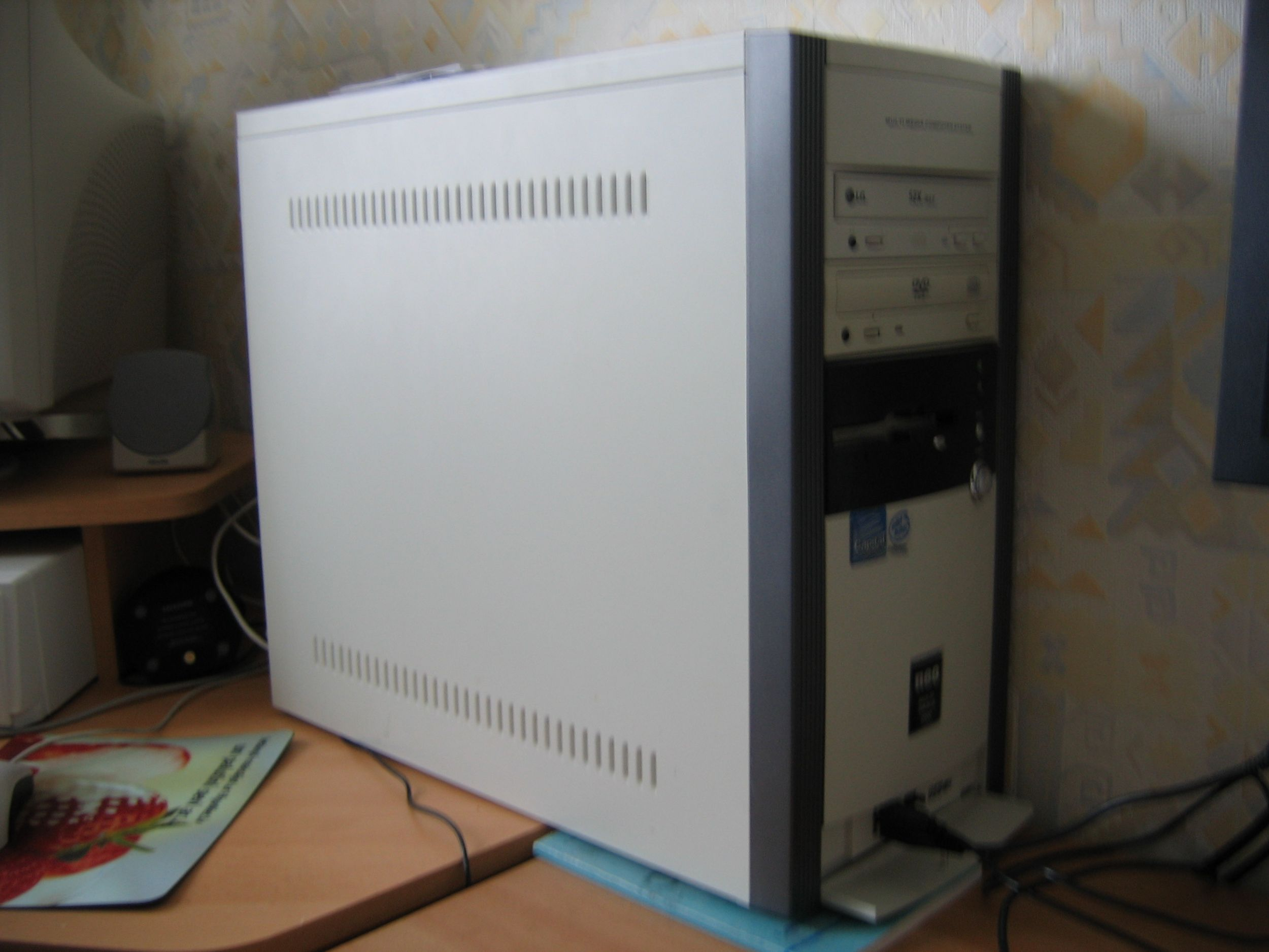 This is my slow PC... Soon to be replaced by a Pentium D system ]:)