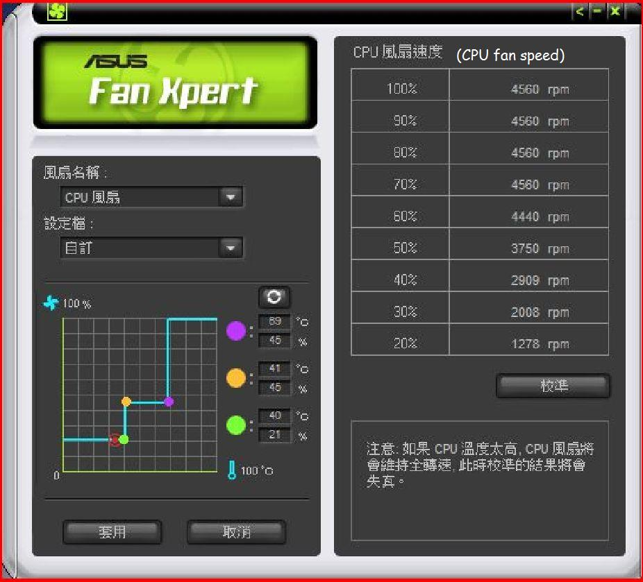 asus fan xpert sample curve for mcp35x.JPG