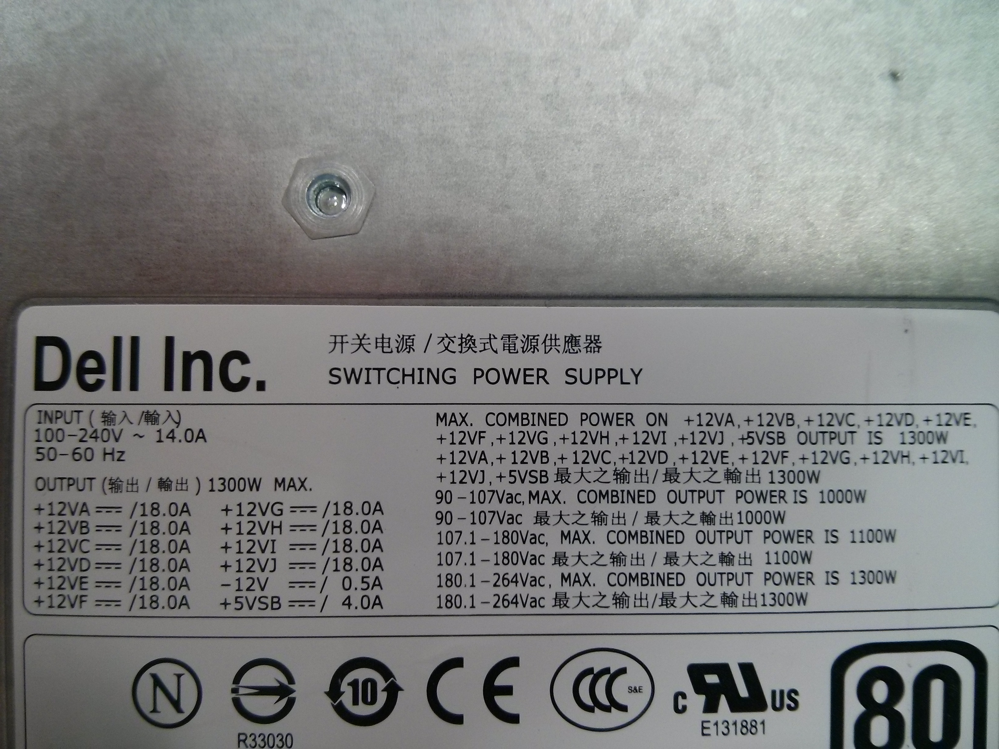 Dell 1300w Workstation Power Supply Load Table An 1000w Wiring Diagram I Think The Is Way It Due To Multi Rail But Thought Would Be Fun Post In Here For You Lovely People Have A Prod At