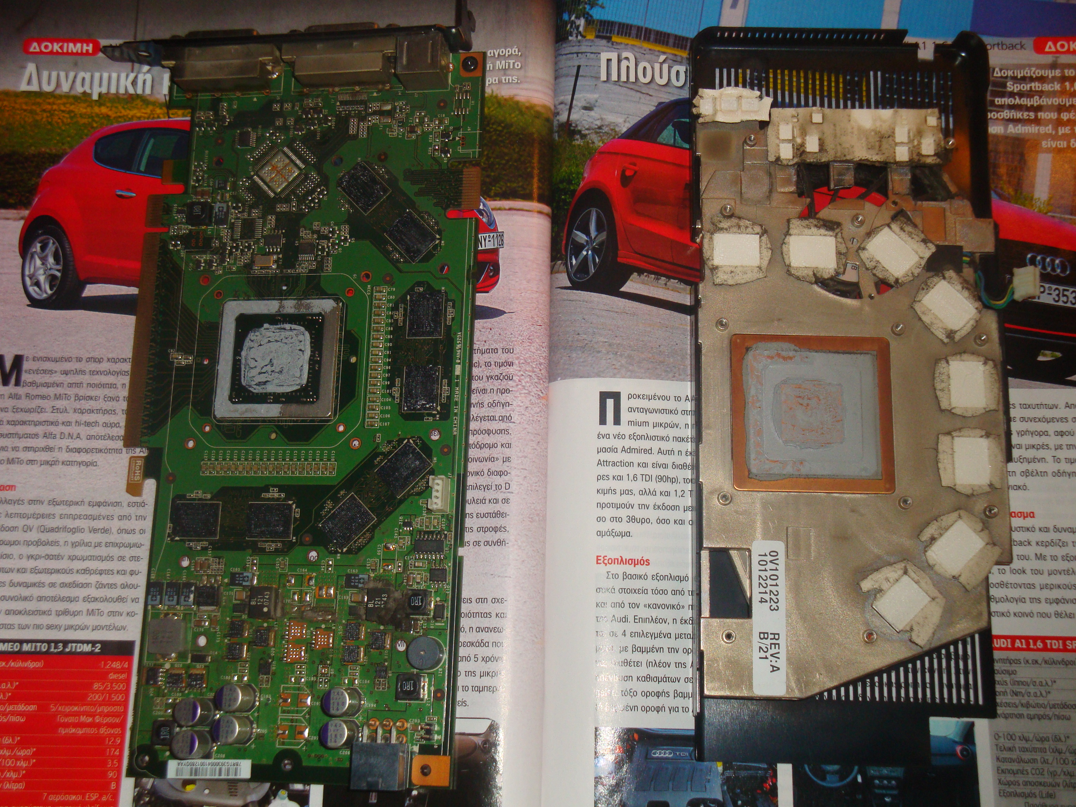nvidia geforce 8800...taking a bath lets say...