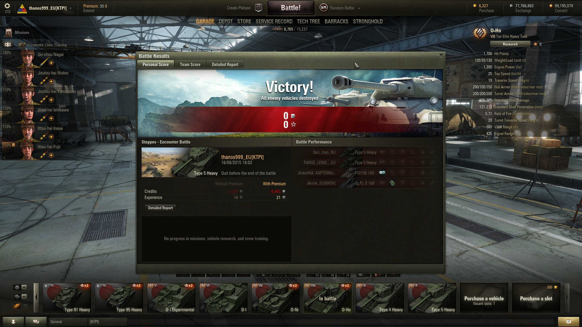 Official] World of Tanks (fun and awesomeness) discussion