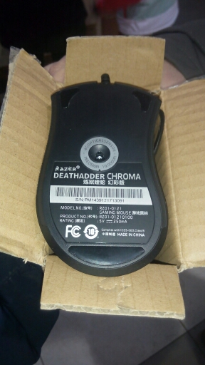 Razer Deathadder Chroma - Fake or not? - Overclock net - An