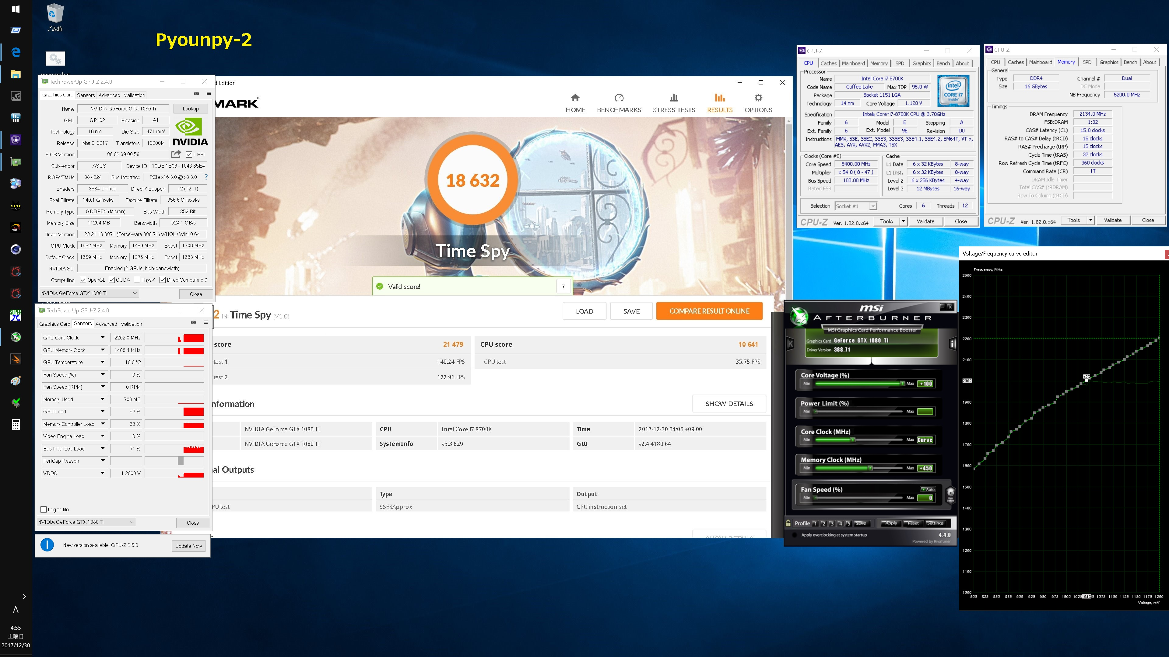 3DMark Time Spy Benchmark Top 30 - Page 145 - Overclock net - An